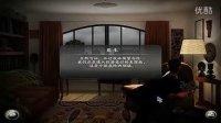 小握-《记忆之门:心灵秘境》游戏娱乐解说视频第3期