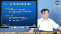 三菱PLC FX2N编程入门--第三讲:编程基础2