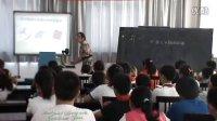 小学数学课例:《解决问题的策略》(执教:蒋克娟)