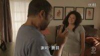 爆笑黑人兄弟 - 完全婚姻生存指南 (中文字幕)