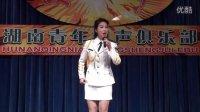 20131007 04 王莉演唱02--没有强大的祖国哪有幸福的家