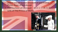 131030 Robin&You遇见英国之英国皇室