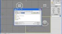 3D max教程(1-2)个性化界面设计  VR中文版入门到高手实用建模软件 三维设计