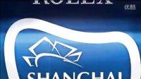 The Story of Shanghai  2012,ATP,tennisTV
