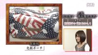 【AKB外掛字幕社】週刊AKB DVD vol.9 特典編3 前田敦子 あのメンバーがカメラで激写