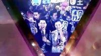 第十五届华语榜中榜宣传片