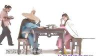 2007流行网络歌曲《老公PK老婆》邵雨涵杨臣刚 温馨视频