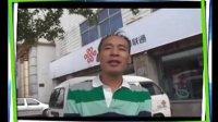 共和国演讲家-彭清一教授(二)02