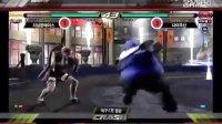 Tekken Crash S7 SUPERSTAR vs 나진 Najin Zeus