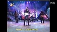 张歌乐队  2002 河南卫视现场   原创音乐《感受》《需要你的爱》