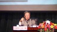 """王蒙宁波大学""""三做""""讲座完整版 白鹭文化传媒录制"""