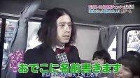 [豹紋字幕組] 110712 なにわなでしこ01   NMB48東京初冠番組