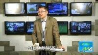 【四月大讲堂】张维为谈中国崛起(2):中国话语