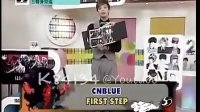 110422 MTV《日韓音樂瘋》CNBLUE First Step介紹