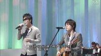絢香xコブクロ - ここにしか咲かない花 (20070303 MUSIC FAIR 21  )