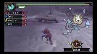 怪物猎人P3 MHP3 片手VS冰牙龙、钓起潜口龙 赤甲兽套【语音四人联机】