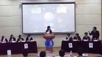 北京科技大学材料VS经管,直击三级片和性教育
