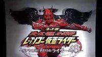網絡版 假面骑士OOO·电王·All Rider Let's Go Kamen Rider 新预告2