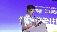 【博鳌21世纪房地产论坛】 中国绿色住区联盟成立仪式