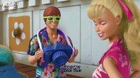 【中文字幕】《汽车总动员2》加映短片《夏威夷假期》片段由《AT》动画杂志翻译首发