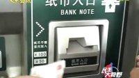 南宁火车站 自动售票机今日投入使用 110609  民生大视野