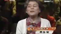 王肃季-《先天之本后天养》1、养肾的重要性、耳鸣耳聋及养护