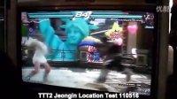 TTT2 韩国 Location Test Part.1