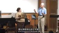 第2课 介绍乐器和音乐风格