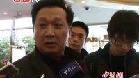 郁钧剑提议建立公益频道树中国形象