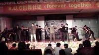 沈阳建筑大学BUG街舞社团2011专场演出——大一大二poppin