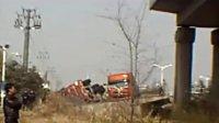 《拍客》实拍浙江上虞立交桥倒塌四辆卡车陷落