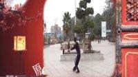 博白民族舞-牵手草原(反面)