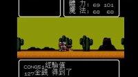 创世纪英雄传(中文版全流程)III