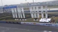 【2011中国房车锦标赛 松江】 红牛漂移