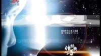 经典传奇-外星人绝密档案--美军基地诡秘奇闻录