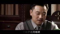 《黎明之前》刘新杰剪辑版第1集