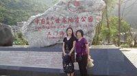 广西河池长寿之乡东兰巴马凤山行1