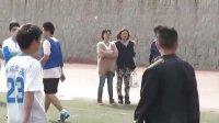 青岛大学2013年体育嘉年华七人制足球赛
