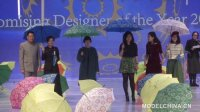 【模特中国】梅赛德斯-奔驰中国国际时装周2013年度颁奖典礼-上