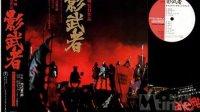 Kagemusha-03 - The Horsemen Ride