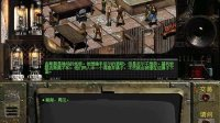 辐射1游戏流程解说003