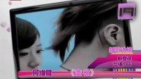 音乐风云榜华语榜Top20-11    110619