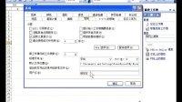 郭安定Excel2003实用基础教程02