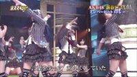AKB48 - Super Hit Medley (KinSuma SP 2012.01.06)
