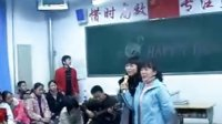 郑州外国语中学2008届一班联欢会节目  雪绒花