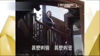 亞視(ATV) 羅文 - 上海音樂特輯之浮世驚情 [2013-10-20]