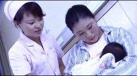促进和支持母乳喂养