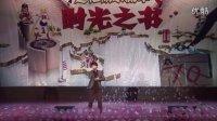 """杭电计算机学院 """" 時光之書——追忆逝水流年"""" 大型文艺晚会03【官方版】"""