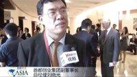 【博鳌亚洲论坛2011】首都创业集团副董事长、总经理刘晓光