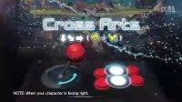 [X360 PS3]GC 11:《街头霸王 X 铁拳》角色介绍影像